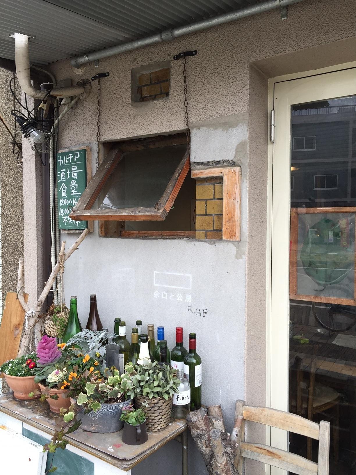 036_2外壁小窓
