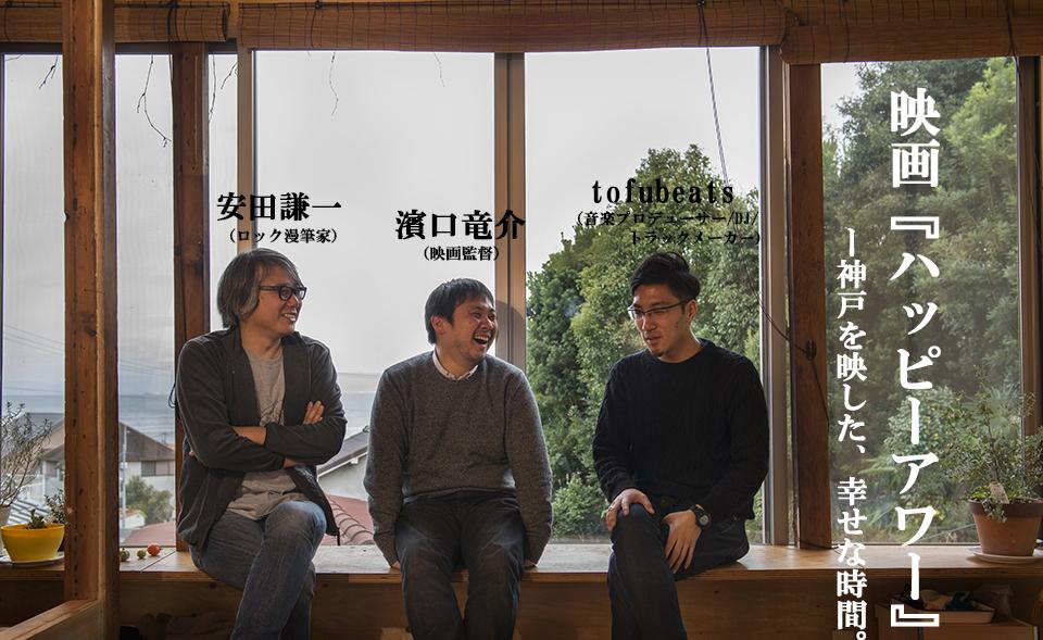 5文afterオマケ
